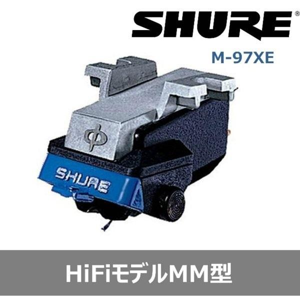 kaitekis_shure-m-97xe.jpg
